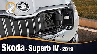 Skoda Superb iV 2019 Hybrid | Primeras Imágenes e Información