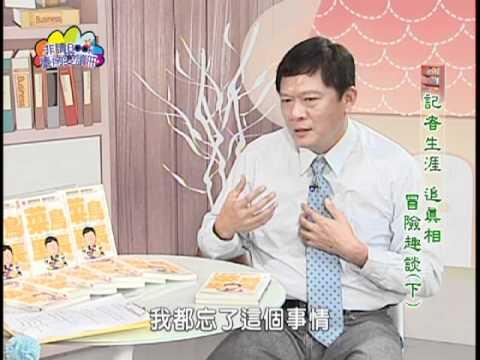 【宅閱讀記憶吐司】非讀Book臺南愛讀冊第24集(1)