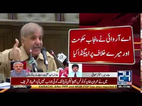 Hamid Mir views on Shahbaz Sharif criticises ARY News Channel