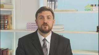 Не бойся радоваться. Беседы о Православии. Архимандрит Андрей (Конанос) от компании Стезя - видео