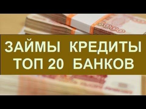 отп банк заявка на кредит наличными онлайн на карту сбербанка через телефон 900