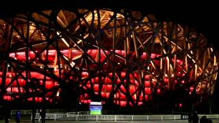 Video : China : The Olympic Plaza, Beijing, at night - video