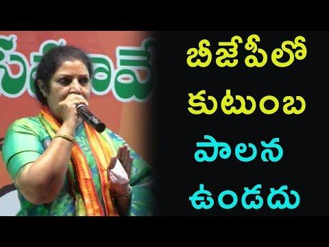 BJP Leader Daggubati Purandeswari Speech at AP BJP Meeting | Mana Aksharam