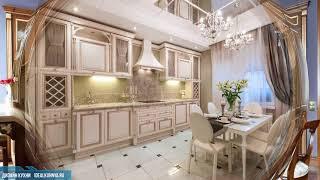 Кухня-гостиная: фото подборка интересных дизайнерских идей интерьера и гарнитуров