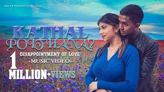 Kathal Poithana l MUSIC VIDEO l S-KAR l M.Shameel J l Suresh.K l Dr.Bends l Saran KS l Santia