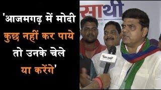 सपा विधायक संग्राम यादव ने कहा निरहुआ मनोरंजन करें, राजनीति के चक्कर में न पड़ें
