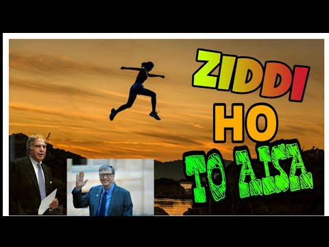 ZIDDI ho to aisa || best motivation in hindi ||motivation ki aagg|| successful life