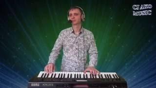 CJ AKO Тебе 2016 Запись игры и пения на синтезатор Korg Kross красивая мелодия на пианино piano demo