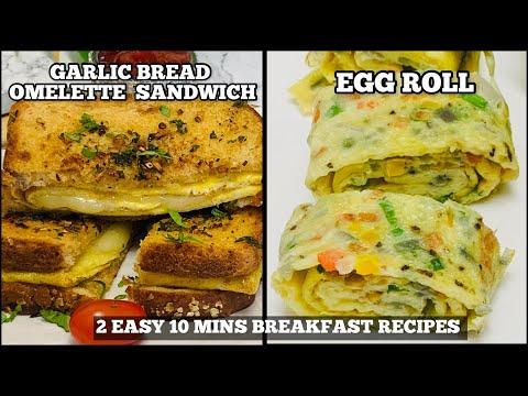, title : 'Easy Breakfast Recipes | Egg Roll Recipe |Garlic Bread Omelette Sandwich |Quick Garlic Bread Recipe