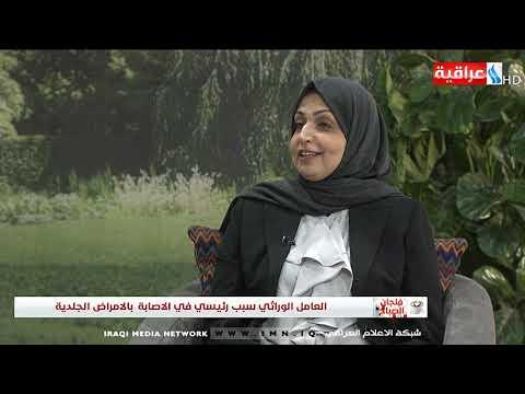 شاهد بالفيديو.. فنجان الصباح - لقاء مع د. اسيا الحسني - اخصائية جلدية وتجميل