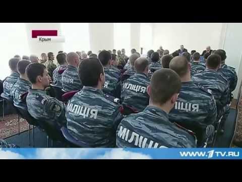 Шойгу Проинспектировал Крым. 2014