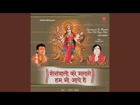 kaise kroon teri pooja bhavani durga bhajan by Narendra Chanchal