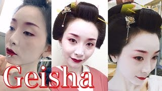 Traditional Geisha Makeup☆芸者メイク
