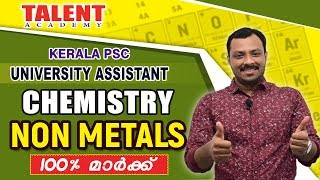 KeralaPSCChemistryforUniversityAssistantNonMetals|DegreeLevel|TalentAcademy
