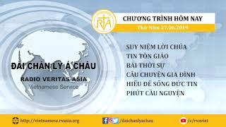 CHƯƠNG TRÌNH PHÁT THANH, THỨ NĂM 27062019