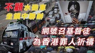 港民上街拒白色恐怖 要求落實五大訴求