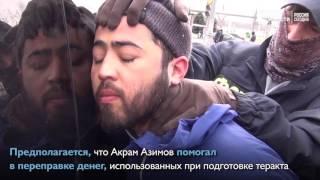 Задержание Азимова