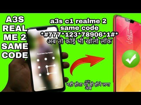 Oppo A3S Unlock Tool   Oppo Network Repair Tool - смотреть онлайн на