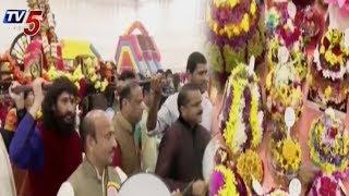 2018 Grand Bathukamma Celebrations by Telugu NRIs | Dallas, USA | TV5 News