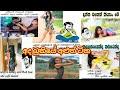 Beach Show | Bukiye Rasa Katha | Funny Fb Memes Sinhala | Bukiye Rasa Katha today | Ada bukiya