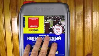 Пропитка Неомид 430 эко - 1 л от компании ЭКО-ДОМ - видео