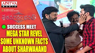 Mega Star Revels Some Unknown Facts About Sharwanand At Shatamanam Bhavati Movie Success Meet