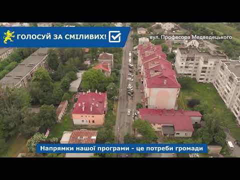 Над Левом: вул. І. Багряного, Проф. Медведецького, Окружна 36-42
