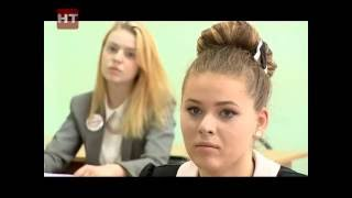 В Новгородском институте развития образования состоялся второй этап областного конкурса «Лидеры Новгородчины»