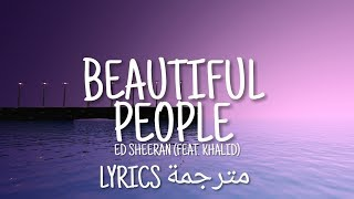 Ed Sheeran   Beautiful People (Feat. Khalid) (Lyrics مترجمة)