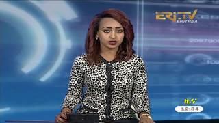 ERi-TV Tigrinya News - January 6, 2018