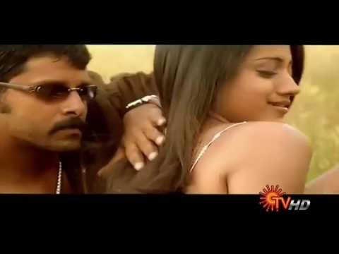 Trisha Hot Tami Song