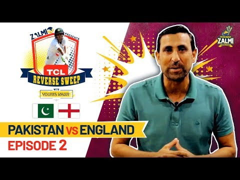 TCL Reverse Sweep with Younis Khan
