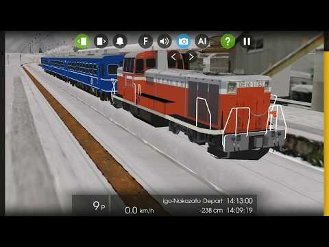 Hmmsim 2 - Cabin View 1992TS (Central Line) no2 - смотреть