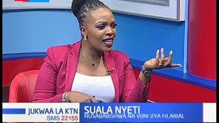 Ugonjwa wa matende hasa pwani ya Kenya (Sehemu ya kwanza)  | Suala Nyeti
