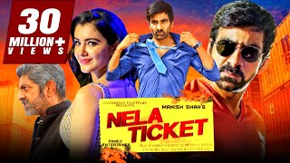 Nela Ticket Hind Dubbed Movie | Ravi Teja, Malvika Sharma, Jagapathi Babu