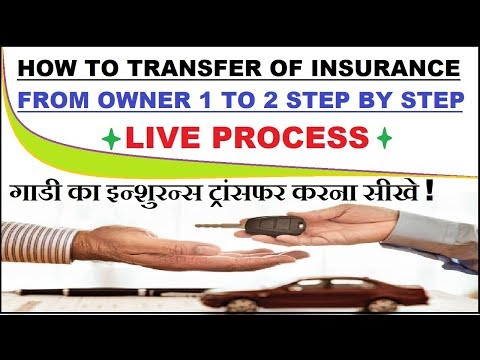mp4 Car Insurance Transfer Ownership, download Car Insurance Transfer Ownership video klip Car Insurance Transfer Ownership