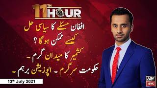 11th Hour   Waseem Badami   ARYNews   13th July 2021