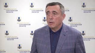 Транспортный налог в Сахалинской области снизят на 30 процентов