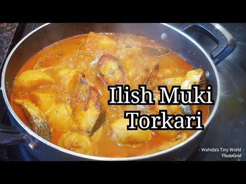Ilish Mach Diye Kochur Muki||Ilish Muki Torkari|Beginner's Recipe||Sylheti Channel