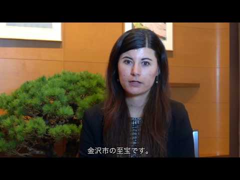 Visages : JETs francais 日仏の懸け橋:日本各地の地方自治体で活躍するフランス人