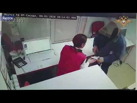 В Якутске мужчина ограбил офис микрофинансовой организации. Он угрожал облить менеджера кислотой