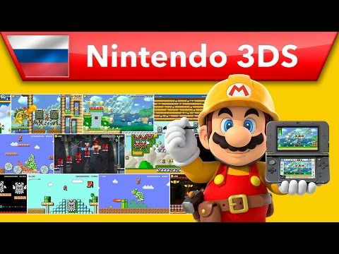 Видео № 2 из игры Super Mario Maker - Limited Edition [Wii U]