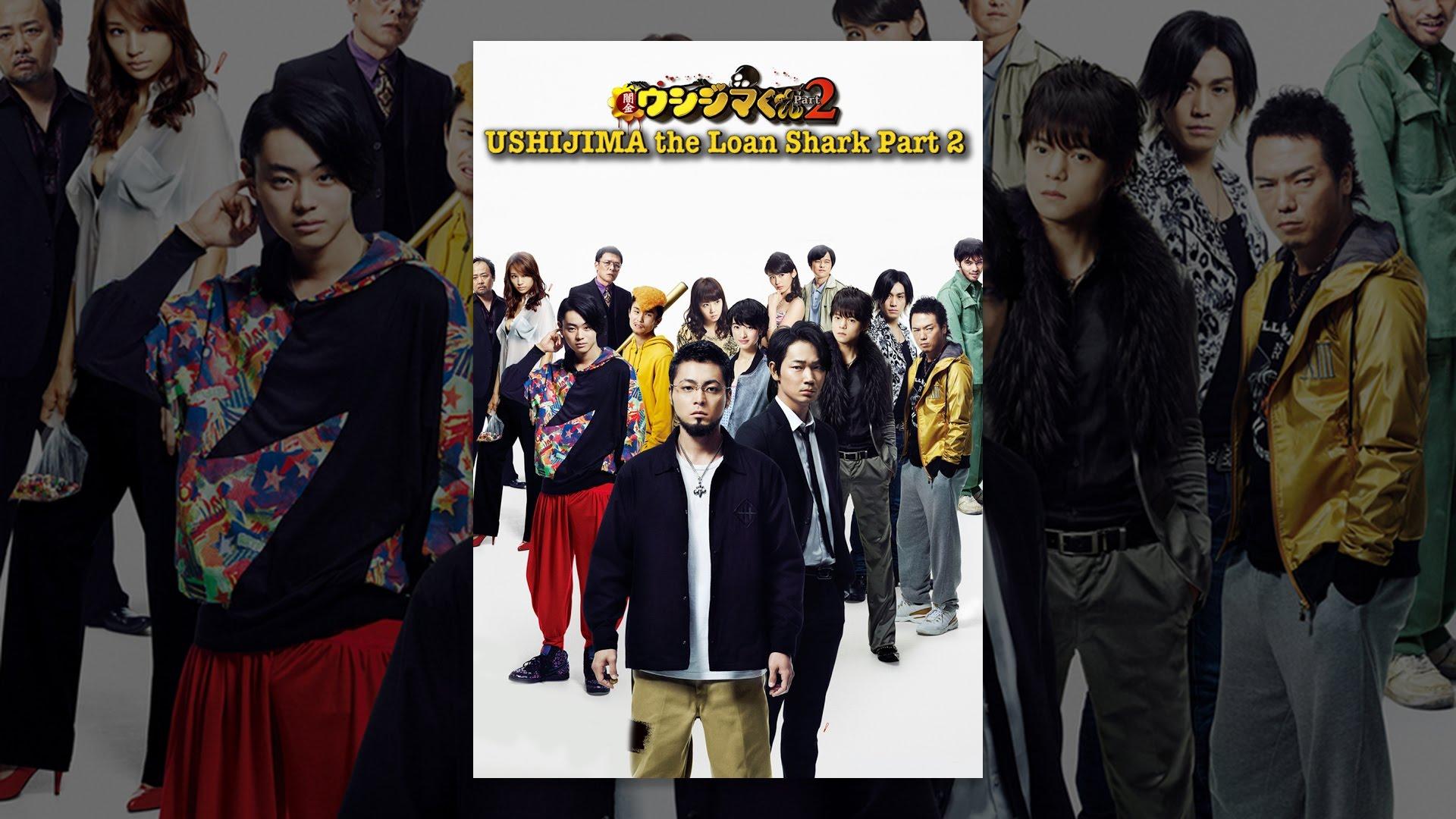 Ushijima the Shylock Part 2 thumbnail