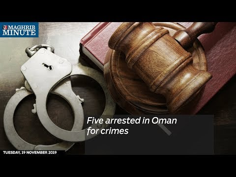 Five arrested in Oman for crimes