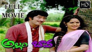 Allari Bava Full Length Telugu Movie || Krishna, Jayaprada || Telugu Old Movies