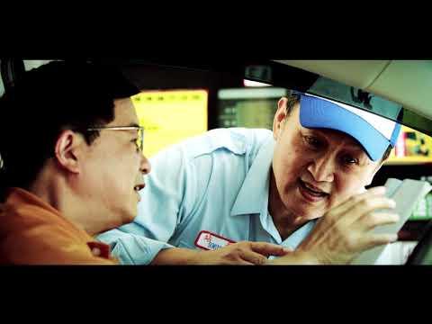 台灣中油優良油品品質及服務宣傳影片_完整版
