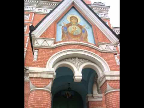 Церковь ильи пророка вологодская область