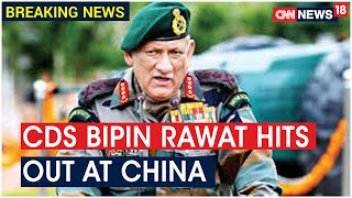 CDS General Bipin Rawat Hits Out At Chinese Aggression At LAC | CNN News18 - Download this Video in MP3, M4A, WEBM, MP4, 3GP