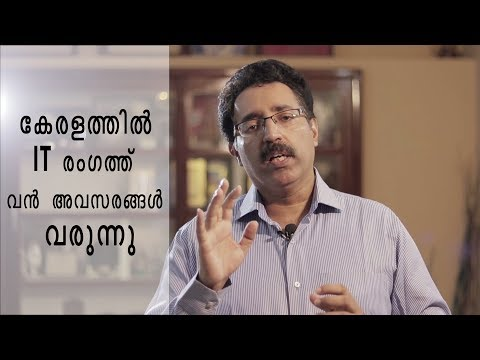mp4 It Career In Kerala, download It Career In Kerala video klip It Career In Kerala