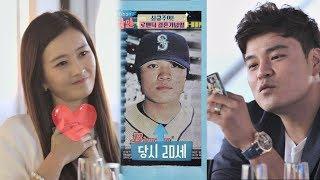 '처음 만난 날' 받은(!) 20살 추신수의 '야구카드'♥ 이방인 6회